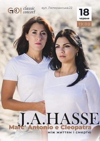 J.A. Hasse - Marc'Antonio e Cleopatra