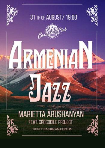 Armenian Jazz. Marietta Arushanyan