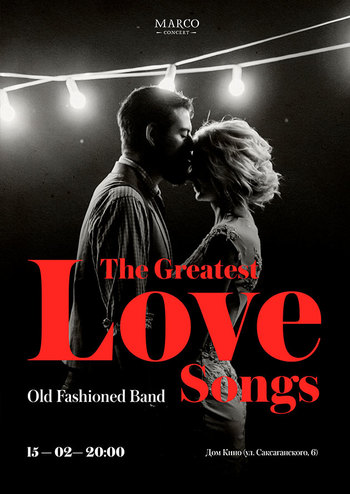 The Greatest Love Songs. Old Fashioned Band