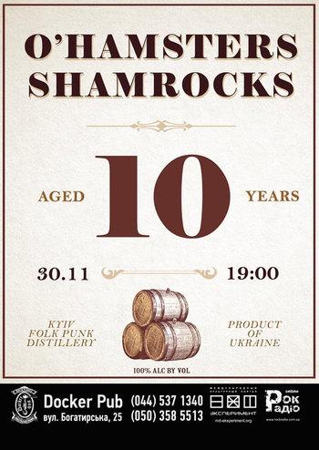 O'Hamsters and Shamrocks