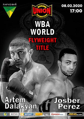 Чемпионат мира по профессиональному боксу WBA