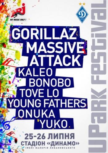 Massive Attac. Upark Festival 2018. День 2