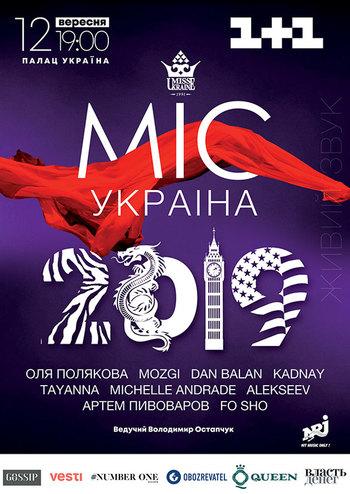 Miss Ukraine 2019