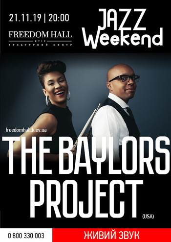 The Baylors Project
