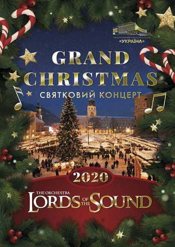 Lords Of The Sound. Grand Christmas 2020
