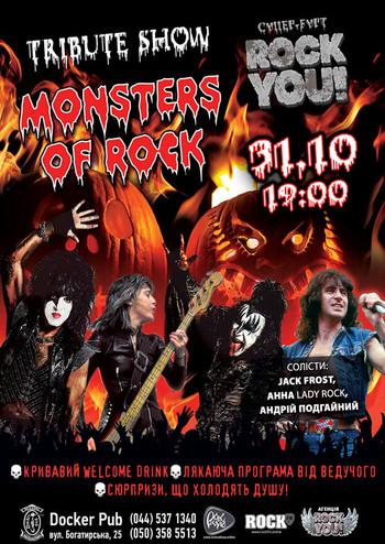 Rock You! - Halloween
