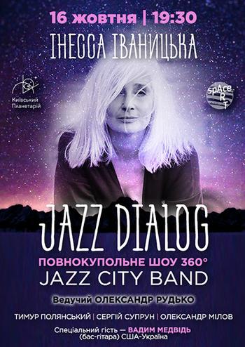 Джаз під зірками «Jazz Dialog». Інесса Іваницька