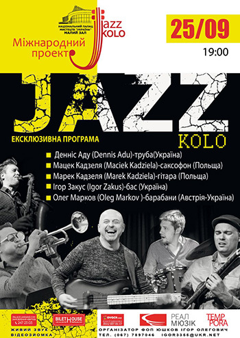 Jazz Kolo. Международный проект