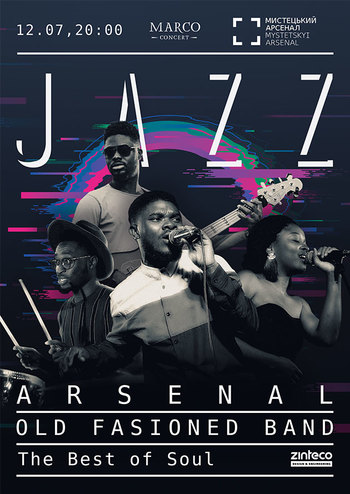 Jazz Arsenal - Old Fashioned Band «The Best of Soul»
