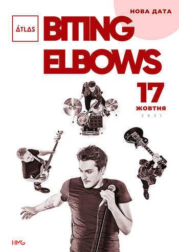 Biting Elbows