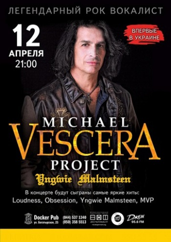 Michael Vescera project