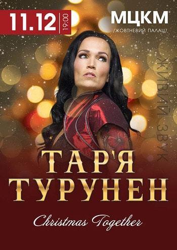 Tarja Turunen / Тарья Турунен