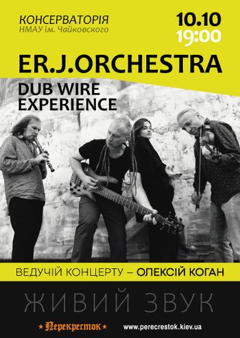 Er.J. Orchestra