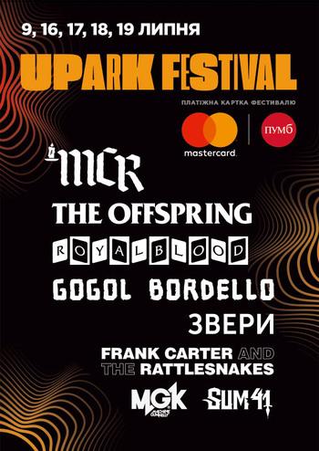 Upark Festival 2020