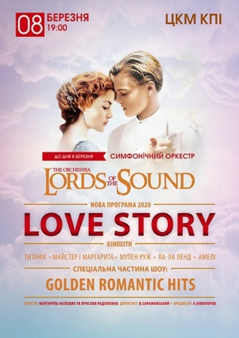 Lord of the Sound. Love Story