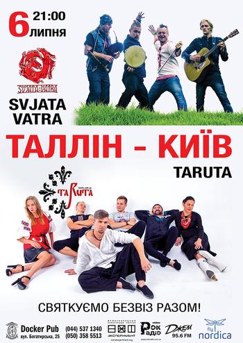 Sviata Varta and TaRuta