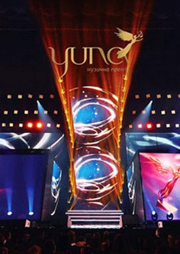 Музыкальная премия Yuna