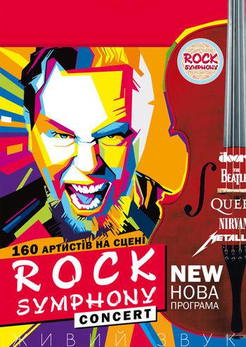 Rock Symphony