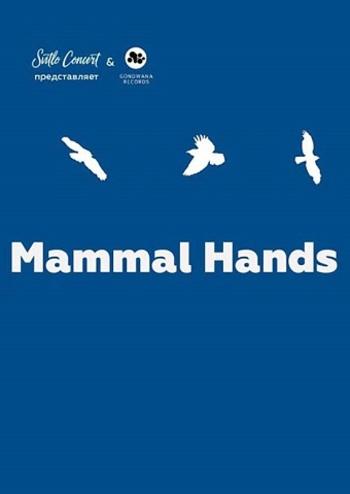 Mammal Hands
