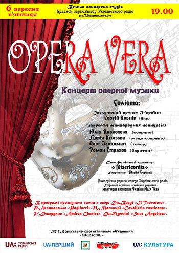 Opera Vera