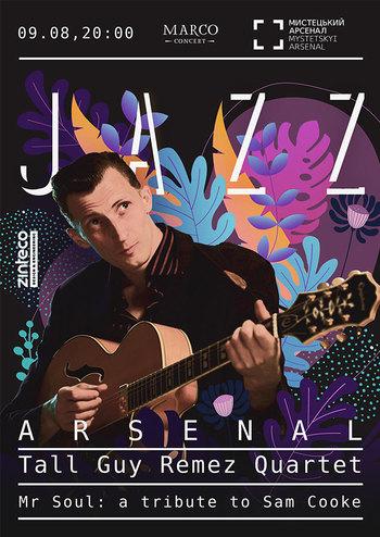 Jazz Arsenal - Tall Guy Remez Quartet