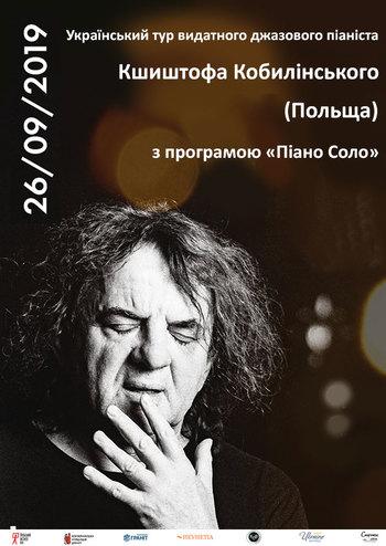 Кшиштоф Кобилинський - Піано Соло