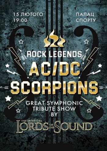 Rock Legends: Scorpions | AC/DC