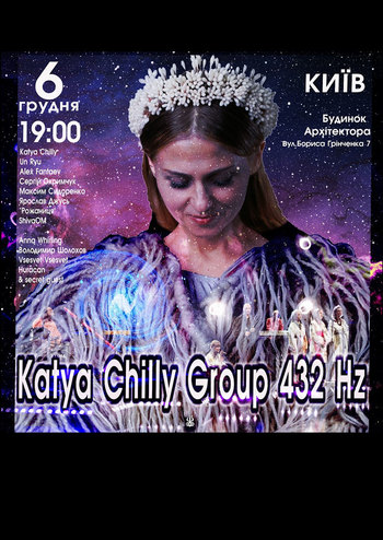 Katya Chilly Group 432 Hz