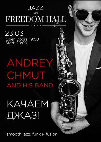 Андрій Чмут & «Andriy Chmut Band»
