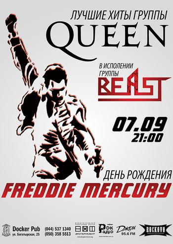 Beast - трибьют группы Queen