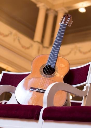 Закриття фестивалю гітарної музики