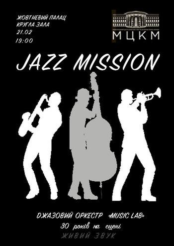 Jazz Mission