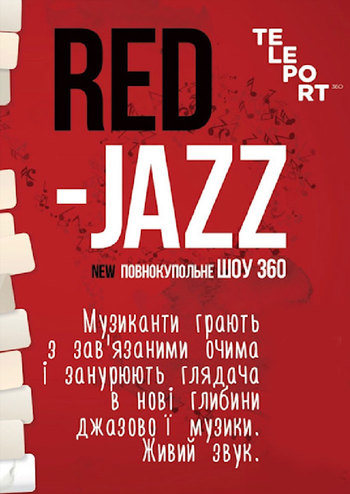 Red-Jazz. Телепорт 360