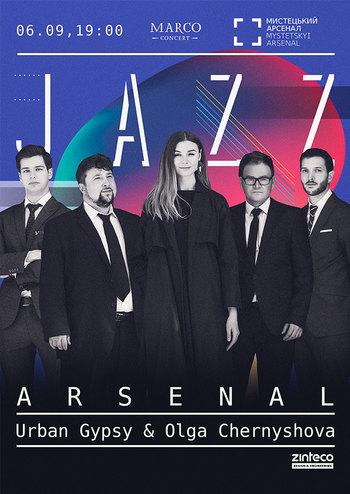 Jazz Arsenal - Urban Gypsy & Olga Chernyshova