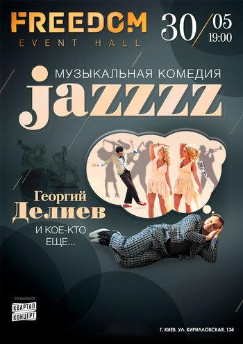 Jazzzz