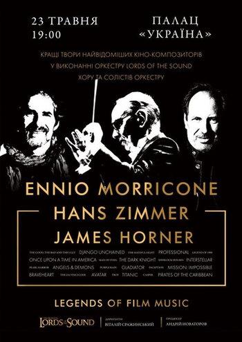 Ennio Morricone | Hans Zimmer | James Horher