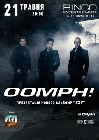 Группа Oomph