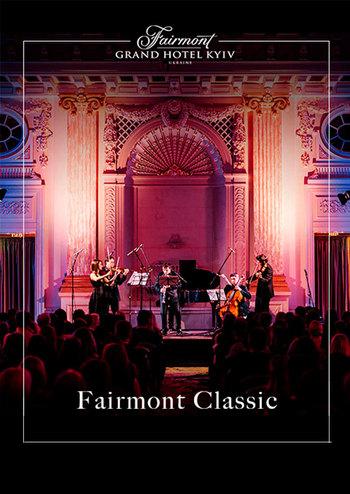 Fairmont Classic - Mozart & Salieri
