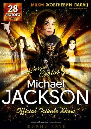 Michael Jackson. Official Tribute Show