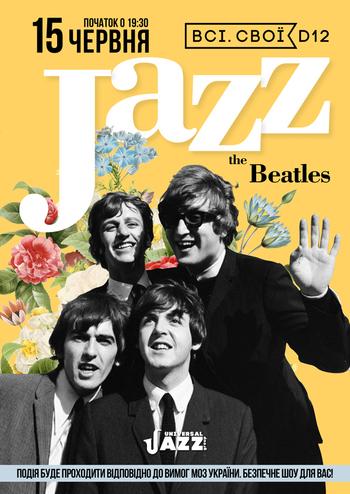 Beatles в стиле Jazz