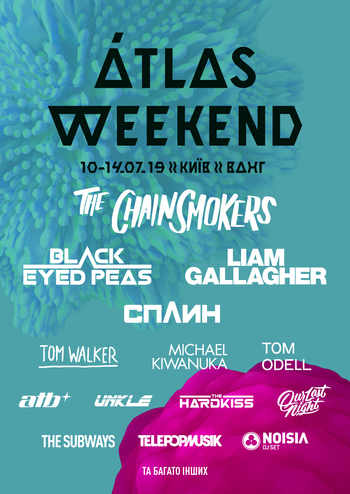 Atlas Weekend 14 июля 2019
