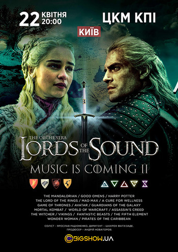 Lords of the Sound. Music is Сoming 2