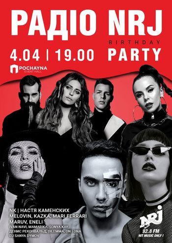 РАДІО NRJ Birthday Party NK, Melovin, Kazka, Mari Ferrari, Maruv, Eneli