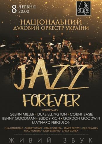 Jazz Forever