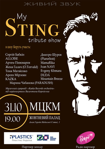My STING Tribute Show