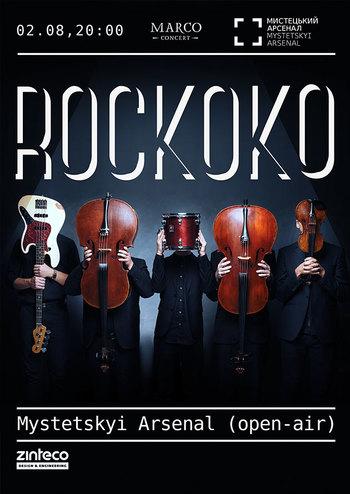 Rockoko
