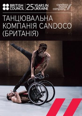 Candoco Dance Company