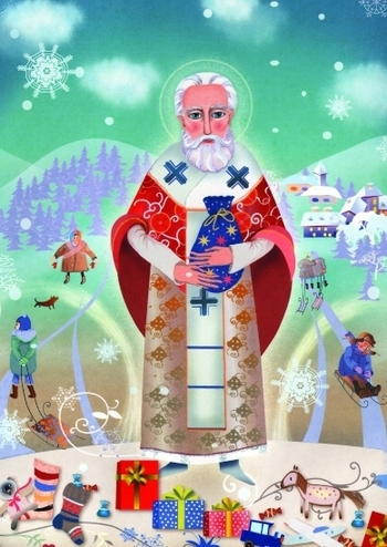 До дня святого Миколая!