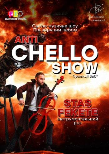 Anti-chello show