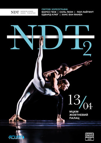NDT 2. Nederlands Dans Theater